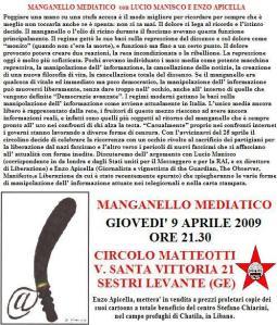 manganellomediaticoconl