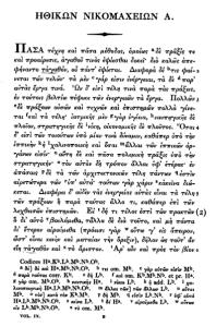 Aristotele, Ethica Nicomachea