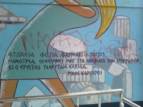 Karoyzos, Exarcheia