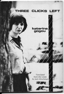 Katerìna Gògou