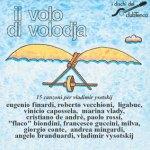 Il volo di Volodja
