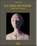 ida_travi_corsa_fuochi